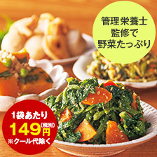 まいにち野菜習慣20袋版