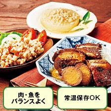 食品定期コースランキング7位_第4弾 常温健康三菜10セット版
