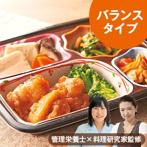 食品定期コースランキング2位_第2弾ほほえみ御膳(6回コース)