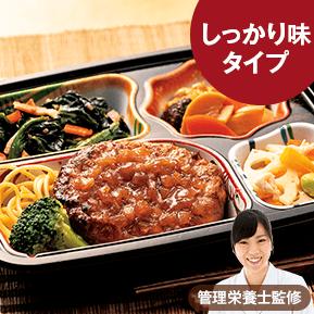 食品定期コースランキング6位_おふくろ御膳(6回コース)