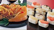 数の子松前と柿の葉寿司セット