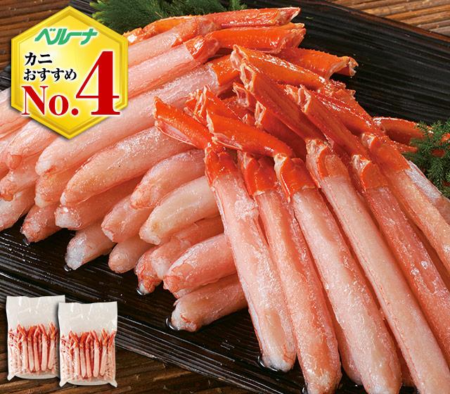 ベ北海道産殻剥き紅ズワイガニ