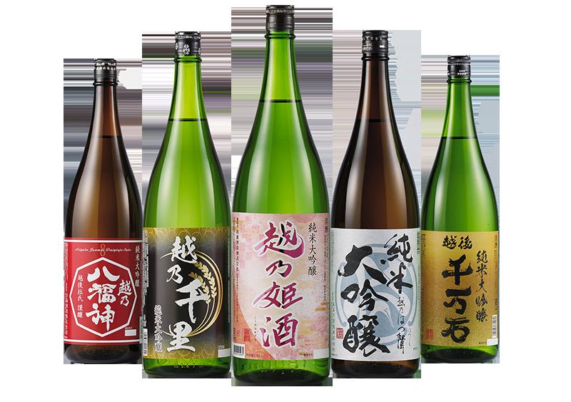 越乃五蔵純米大吟醸