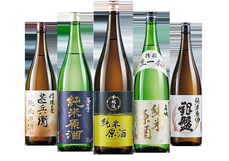 5酒蔵の純米原酒飲みくらべ一升瓶5本組
