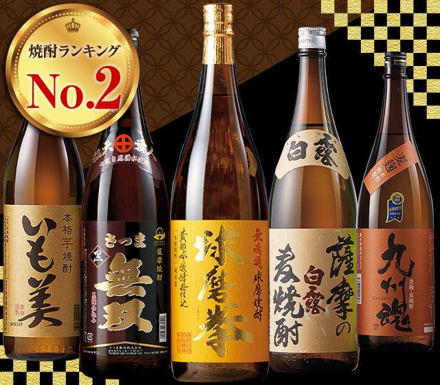 【約24%オフ!!】九州5酒蔵の受賞芋・麦・米焼酎飲みくらべ一升瓶5本組
