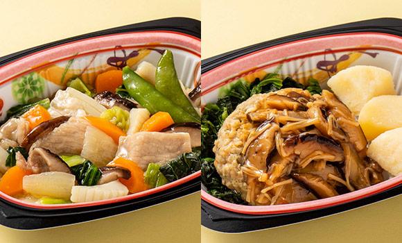 1食分に野菜平均75g以上食材は5品目以上を使用