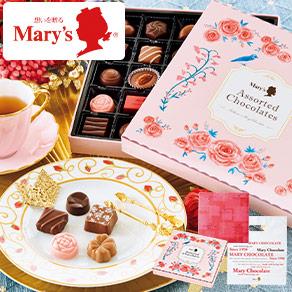 メリーチョコレート アソートチョコレート