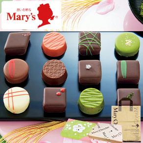 メリーチョコレート 和コレクション