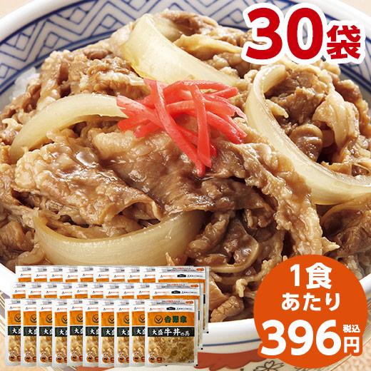 吉野家 大盛牛丼の具30袋