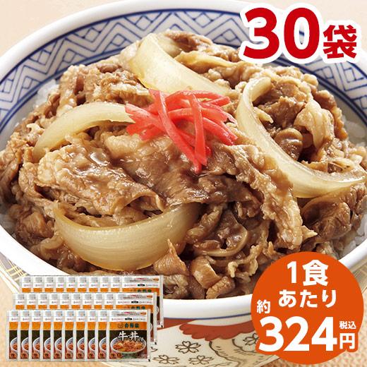 吉野家 牛丼の具30袋