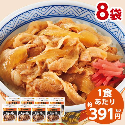 吉野家 豚丼の具8袋