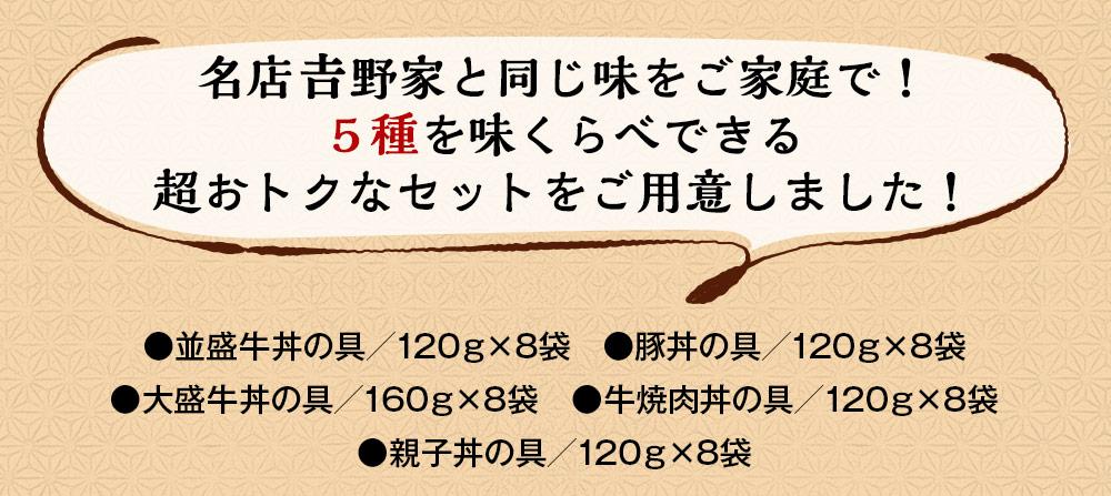 ドドンと2.8kg相当!単品合計価格より1,650円OFF!