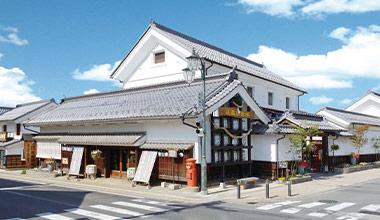 遠藤酒造場