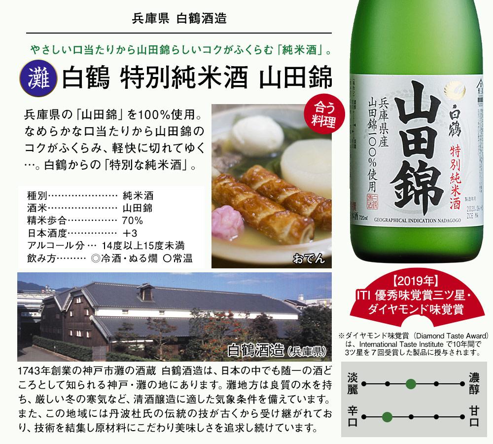 黄桜 吟醸生貯蔵酒