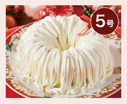 クリスマスリースケーキ