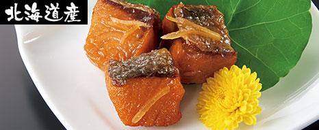 秋鮭の生姜煮