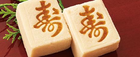 寿高野豆腐