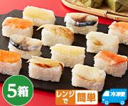柿の葉寿司セット