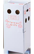 お花専用の箱
