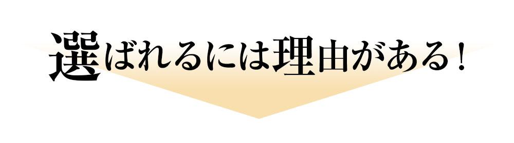 三浦さんのメロンが選ばれるには理由がある!