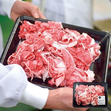 【よりどり対象商品】米沢牛切り落とし600g