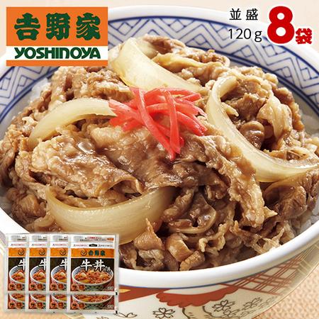 【よりどり対象商品】吉野家 牛丼の具8袋セット