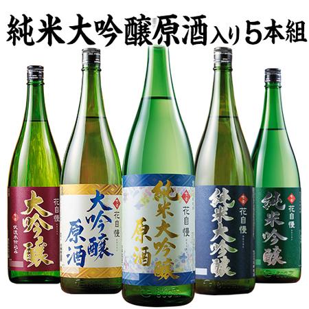 特割!地酒蔵の5種飲みくらべ一升瓶5本組〈京姫酒造〉