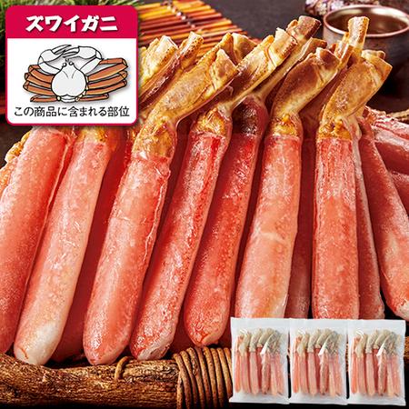 早割★3,000円引き!特大生ズワイ脚ポーション1.5kg