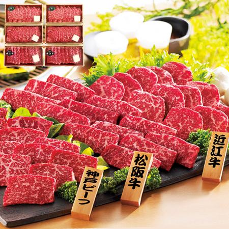 銘柄牛食べ比べセット(焼肉用)計720g