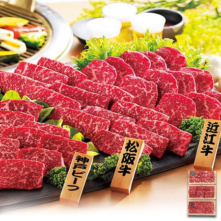 銘柄牛食べ比べセット(焼肉用)計360g