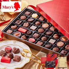 メリーチョコレートファンシーチョコレート【バレンタイン期間お届け】