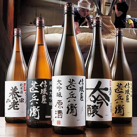 遠藤酒造場 贅沢飲み尽くし一升瓶5本組