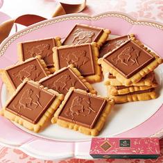 ビスキュイレディゴディバミルクチョコレート【通常お届け】