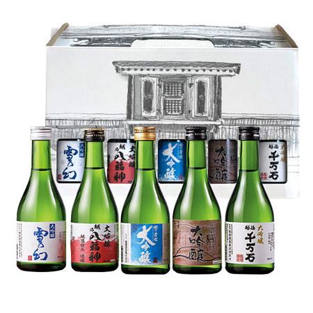 本場新潟 5酒蔵の大吟醸飲みくらべギフトセット
