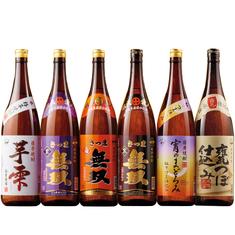 本場鹿児島受賞蔵の芋焼酎飲みくらべ一升瓶6本組
