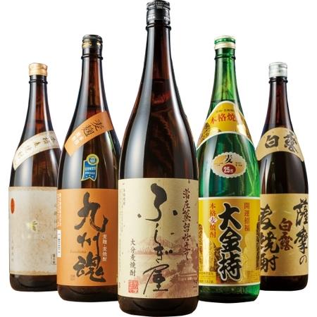 九州5酒蔵の受賞麦焼酎飲みくらべ一升瓶5本組