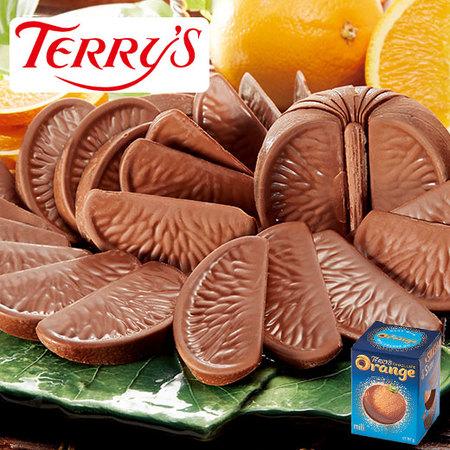 チョコレートオレンジミルク