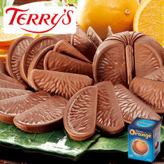 チョコレートオレンジミルク【バレンタイン期間お届け】