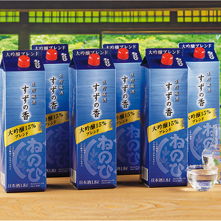「大吟醸ブレンド 生貯蔵酒 すずの香」1.8Lパック6本組