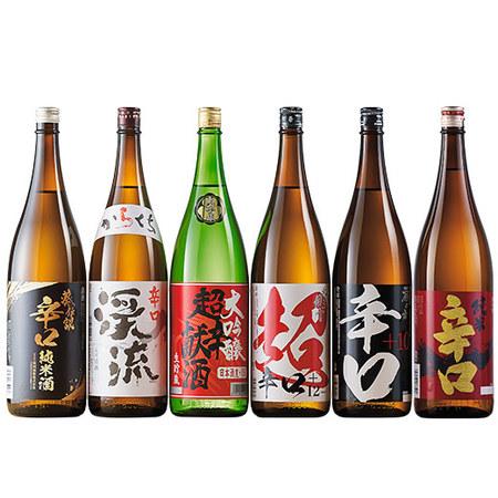 利酒師が選ぶ 辛口地酒飲みくらべ一升瓶6本組【第2弾】