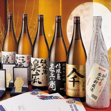 遠藤酒造場受賞酒飲みくらべ一升瓶6本組