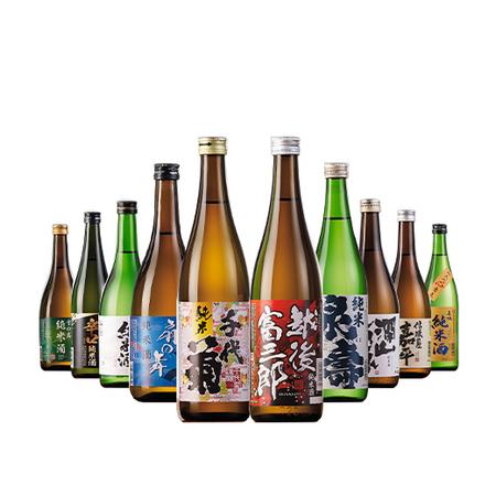 特割!全国10酒蔵の純米酒飲みくらべ10本組