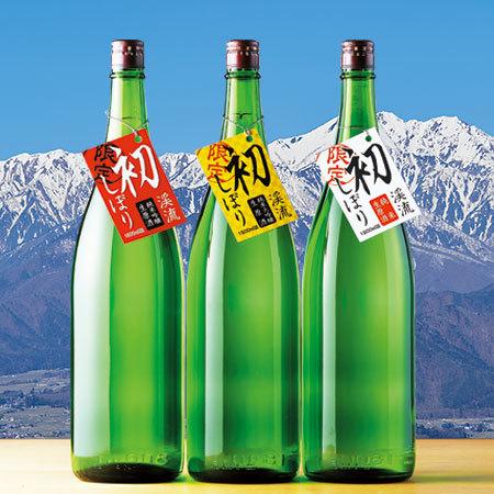 渓流 初しぼり生原酒飲みくらべ一升瓶3本組