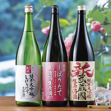 しぼりたて新酒純米大吟醸 生原酒飲みくらべ一升瓶3本組