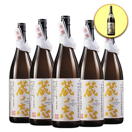 日本酒人気ランキング2位_≪プレゼント付き!≫酒蔵応援福袋(鹿児島・若潮酒造)