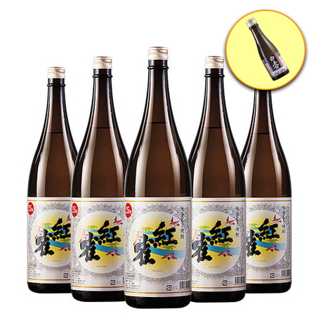 日本酒人気ランキング2位_≪プレゼント付き!≫酒蔵応援福袋(大分・小手川酒造)