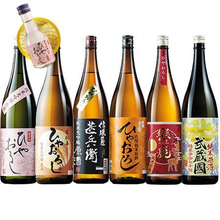まとめて6蔵 純米系ひやおろし原酒一升瓶6本組