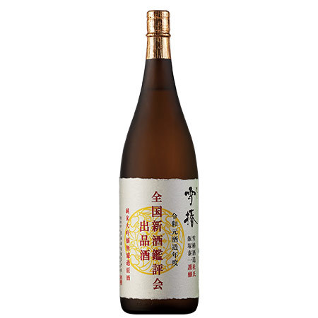 越乃雪椿 全国新酒鑑評会出品酒(化粧箱入り)