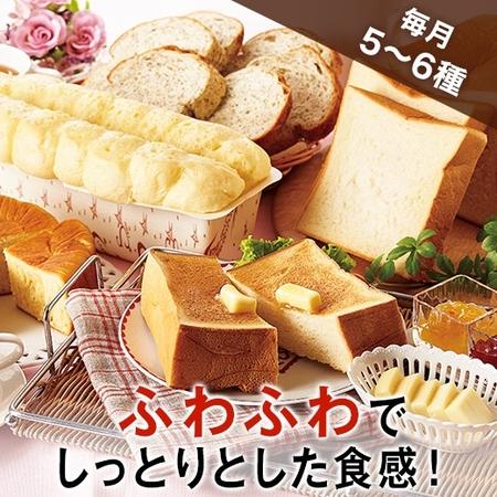 第2弾ふわもちパン